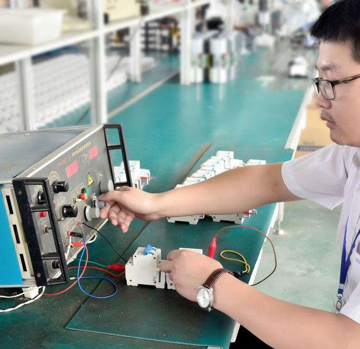 剩余电流保护测试仪