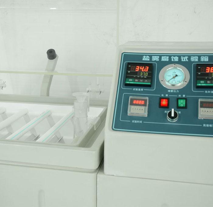 盐雾试验仪1