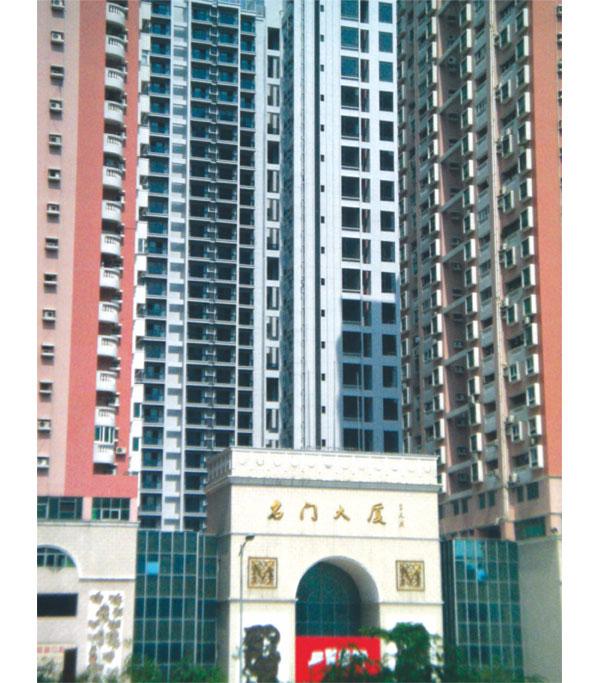 广东名门大厦