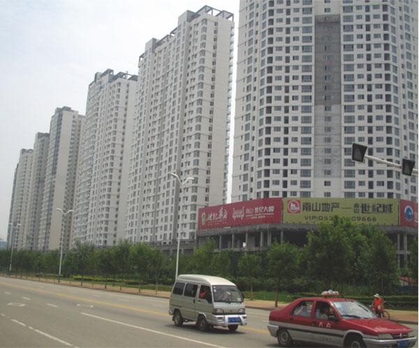 烟台南山世纪城