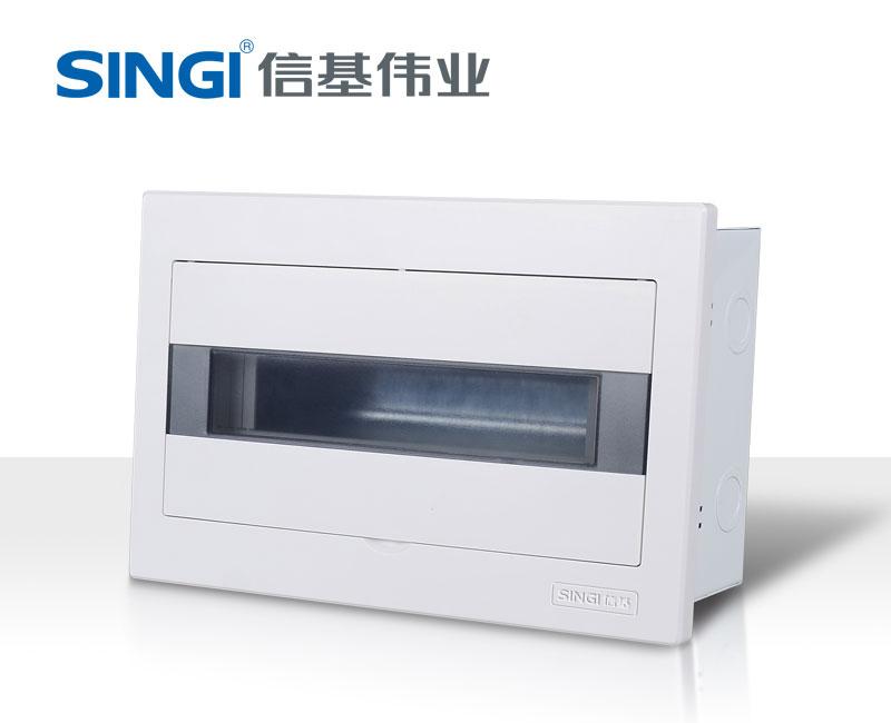 信基伟业GNBN30系列空气开关盒 强电箱  配电箱 开关盒