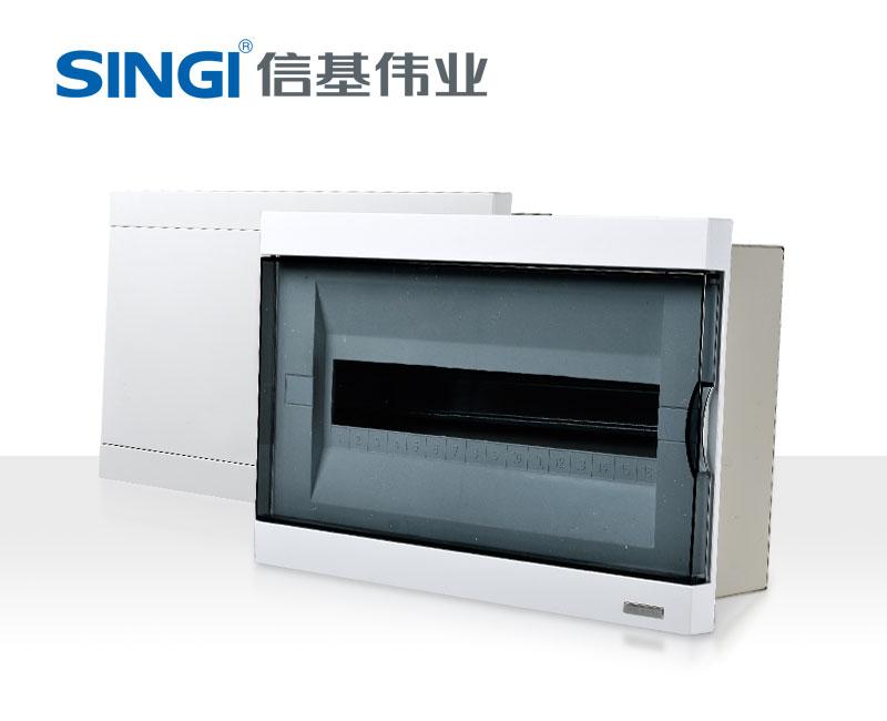 信基伟业GNB50系列空气开关盒 强电箱 配电箱 开关盒