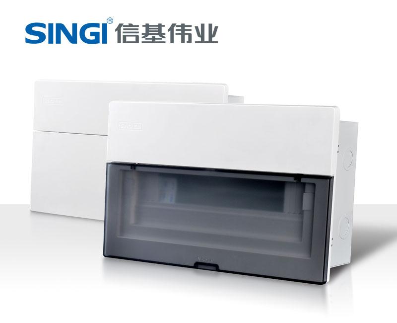 信基伟业GNBN50系列空气开关盒 强电箱 配电箱 开关盒