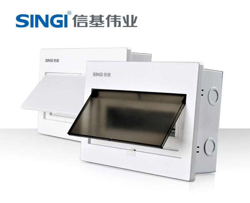 信基伟业GNB30系列空气开关盒 强电箱 配电箱 开关盒