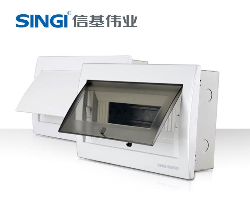 信基伟业GNB10系列空气开关盒 强电箱 配电箱 开关盒
