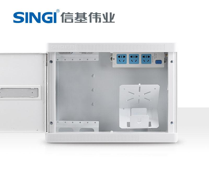 弱电箱家用300×400大号空箱暗装多媒体集线箱信息光纤入户空箱