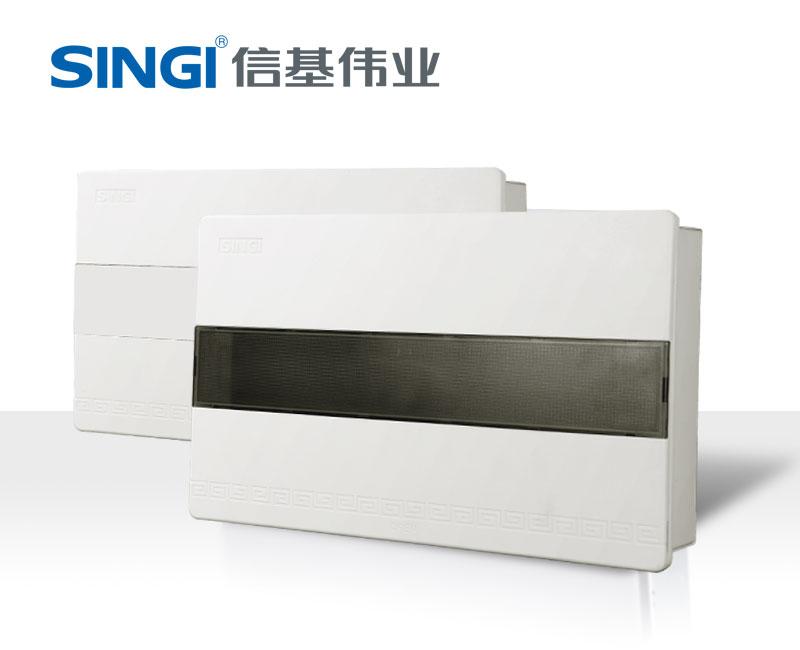 信基伟业GNB60系列空气开关盒 强电箱 配电箱 开关盒