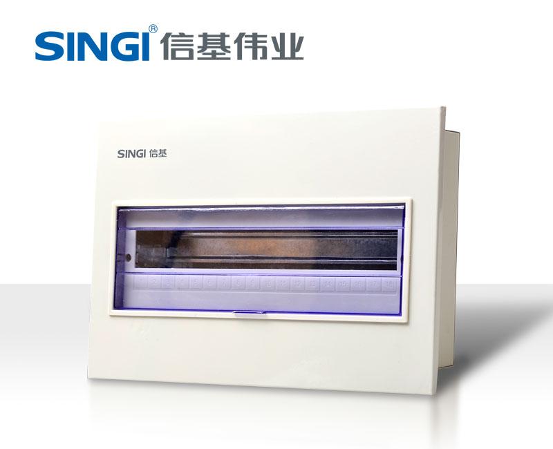 信基伟业PZ30系列空气开关盒 强电箱 配电箱 开关盒